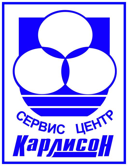 КАРЛИСОН